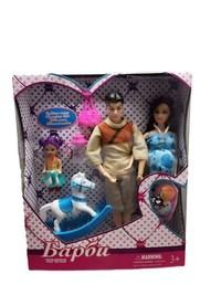 Набор кукол семья(беременная кукла) (270623)