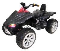Электроквадроцикл RiverToys A001MP от 3 лет (свет, звук, черный/серый) (271227)