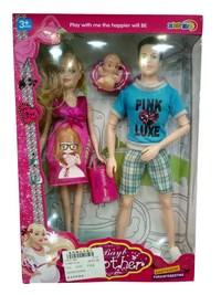Набор Семья(беременная кукла) в кор. (271483)
