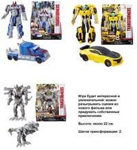 Игрушка hasbro transformers трансформеры 5: войныc0886 (271769)