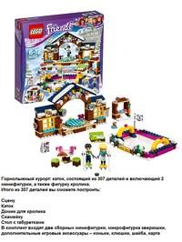 Игрушка подружки горнолыжный курорт: каток41322 (276763)