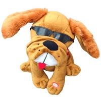 """Механическая игрушка """"собачка"""", 23 см, мягкие игрушки мех и интерактив (278876)"""
