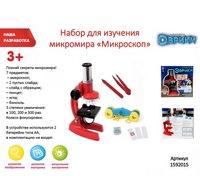 """Набор для изучения микромира """"микроскоп"""", 7 предметов, цвета микс (280740)"""