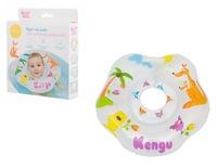 Круг на шею для купания малышей kengu (281067)