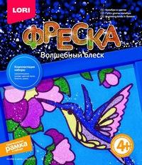 """Фреска. картина из песка с глиттером """"колибри в цветах"""", арт. кб-001 (283360)"""
